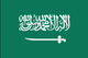 Saudi Arabia Consulate in New York